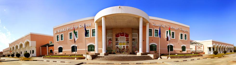 Al Wahda Private School