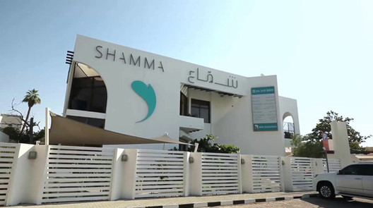 Shamma Medical Centre