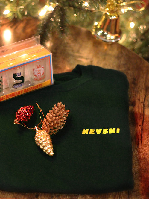 GIFT BUNDLE: Nevski Crewneck + Set of 3 shot glasses with toasts in Russian