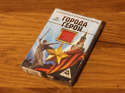 Playing cards with Russian cities