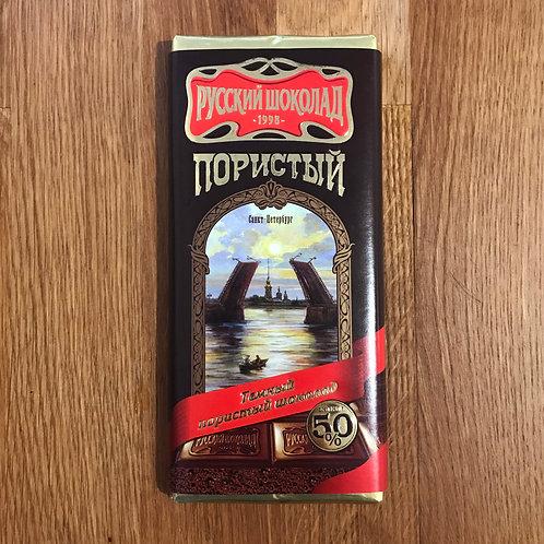 Chocolat noir en bulles 50% Russky Shokolad