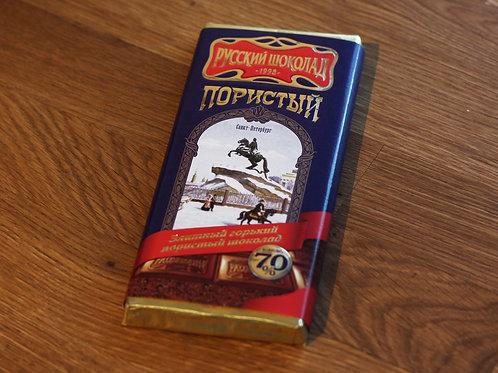 Aerated Dark Chocolate 70% Russky Shokolad