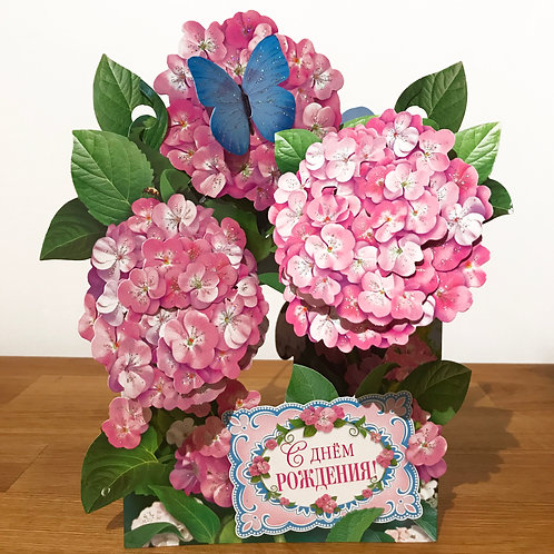 Pop-Up 3D Flowers Birthday wish card in Russian