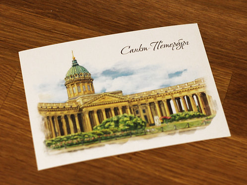 Post card with Kazan Cathedral, Saint Petersburg