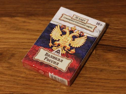 Jeu de cartes avec les grandes villes russes
