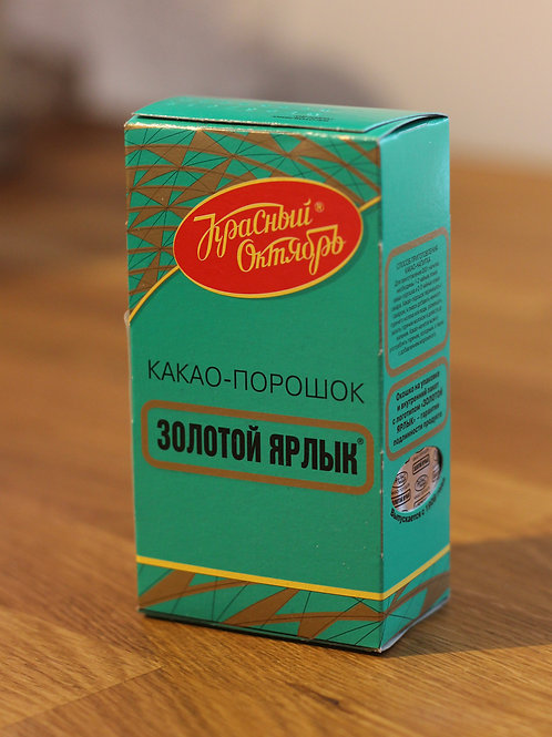 Imported Rich Cocoa powder Zolotoy Yarlik
