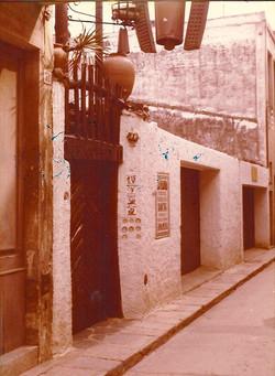 La façana de La Quadra als 70's
