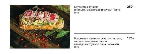 hol_zakй.jpg
