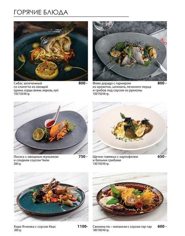 hot_dishes.jpg