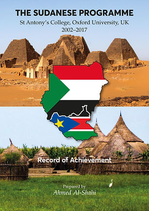 The Sudanese Programme - Record of Achievement