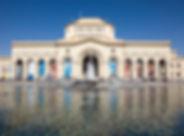 The History Museum of Armenia.jpg