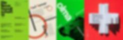 Андрей Павловский. В помощь клиенту. Подборка рекламных материалов в стиле ШВЕЙЦАРСКИЙ СТИЛЬ (swiss style)