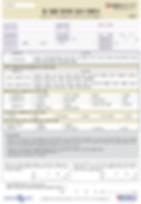 청소년 포함 의뢰서2018-4.png