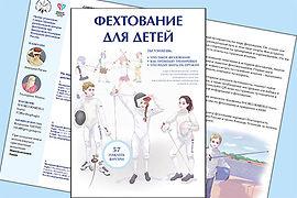2021_07_30book2.jpg
