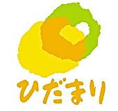 ひだまり トータル・メディカル津沢