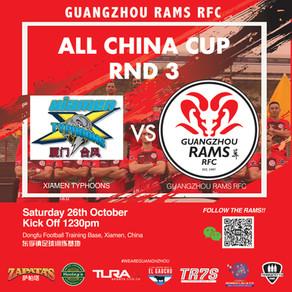 Guangzhou Rams vs Xiamen Typhoons 26th of October 2019