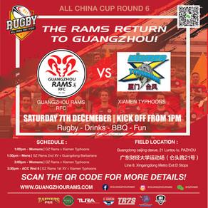 ACC Round 6 vs Xiamen Events Posters