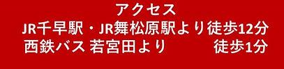messageImage_1632988929266_edited.jpg