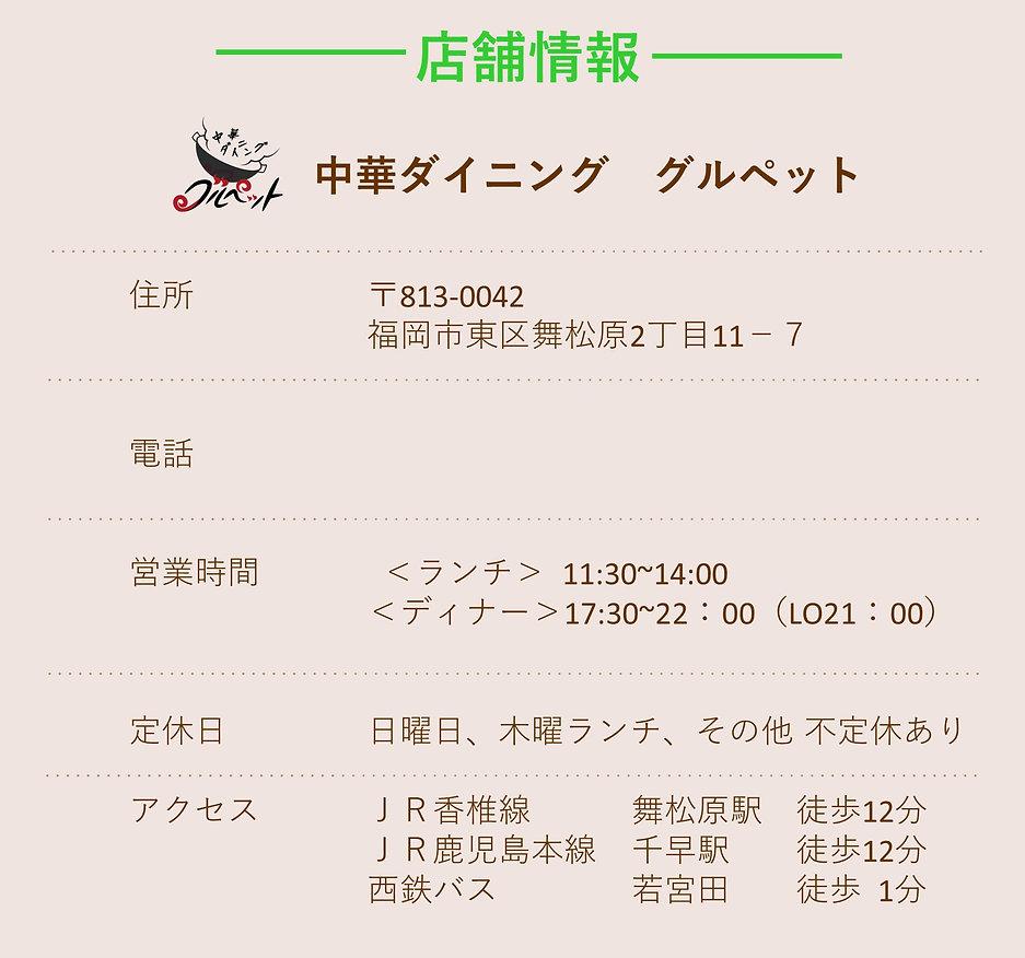 messageImage_1632989174075.jpg
