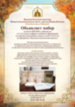 Плакат-набор А3_print.jpg