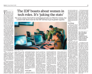 The Israeli Army Boasts About Women in Tech Roles. It's 'Juking the Stats'