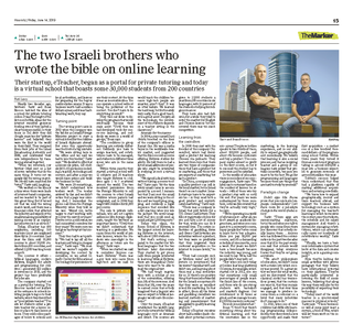 The Israeli Brothers Who Wrote the Bible on Online Learning