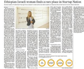 Ethiopian-Israeli Woman Makes Good in High-tech: An Unrepresentative Story