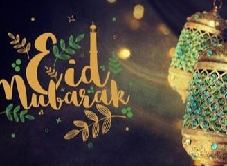 Ramadhan Kareem - Eid Mubarak