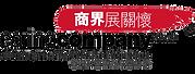 CaringCompany Logo.png