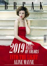 Aline Mayne press cover 1.jpg