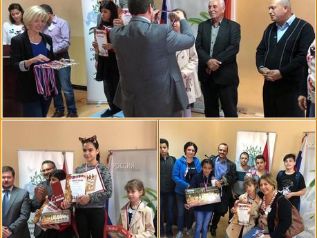 Шахматный турнир в Палестине