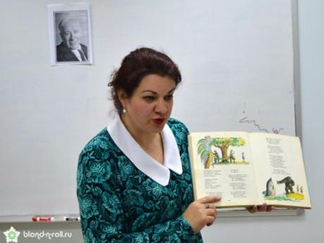 Читаем Чуковского