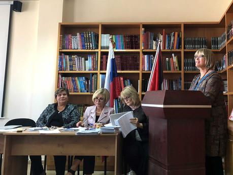 Пятая ежегодная отчетно-выборная конференция обществ российских соотечественников, проживающих в Пал