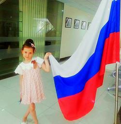 #МойРоссийскийФлаг