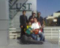 Novatada UST año 2008