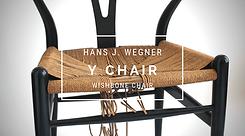 hansjwegner_Yチェア