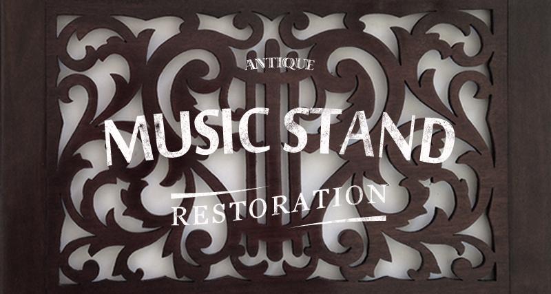 アンティークミュージックスタンド修復
