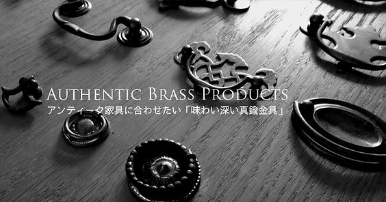桐箪笥リメイク|箪笥リメイク|英国金具