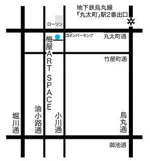 map Umeya 2019 new.jpg