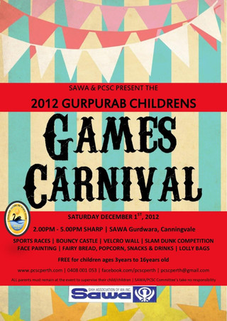 Gurpurab Childrens Carnival 2012.jpg