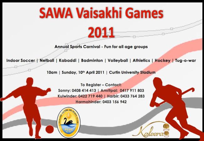 SAWA Vaisaki Games 2011.jpg