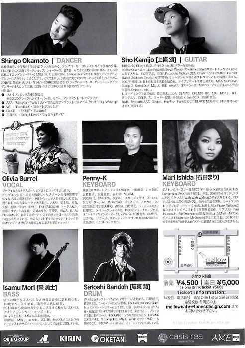 EPSON0081.jpg