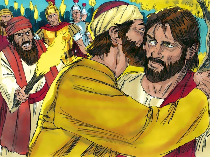 イエスの逮捕 The Arrest of Jesus