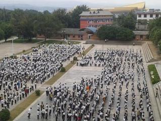 Jinghong Middle Vocational School