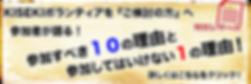 subeki102.png