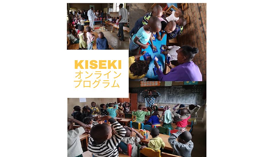 KISEKI-SDGsp06.png