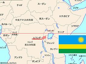 ruwanda-place.png