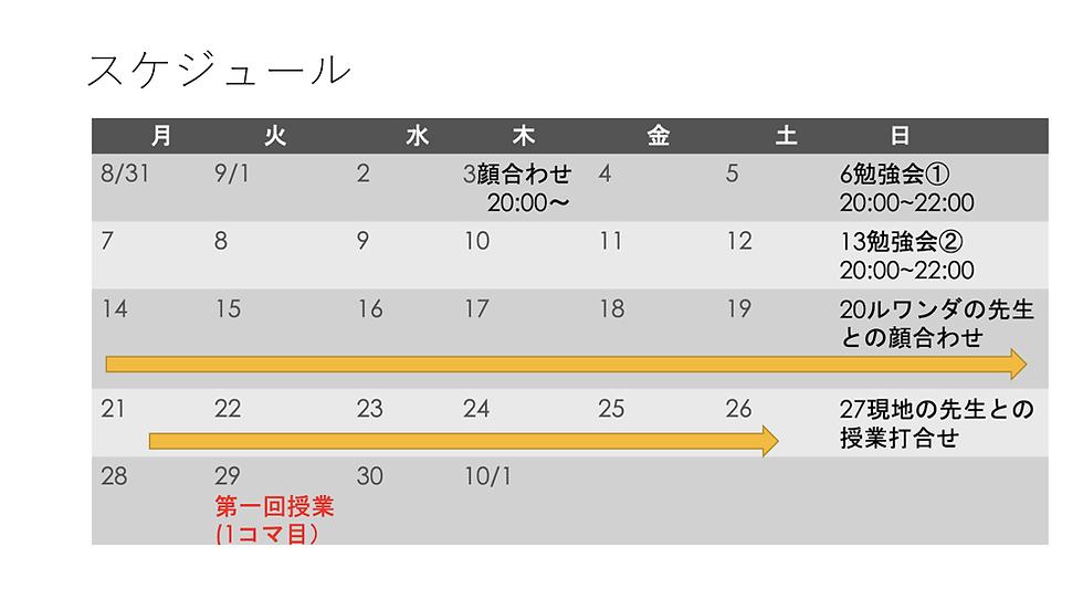 KISEKI-SDGsp10.png