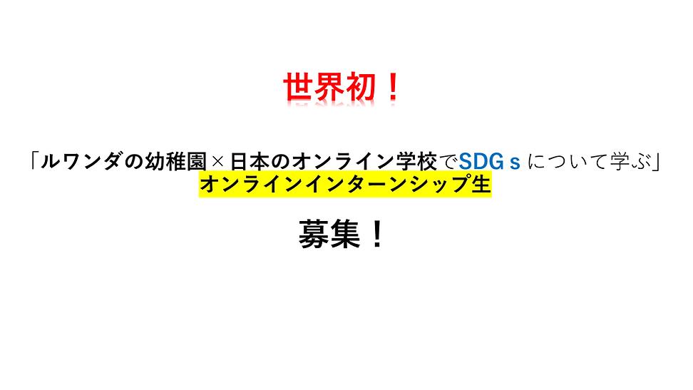 KISEKI-SDGsp07.png