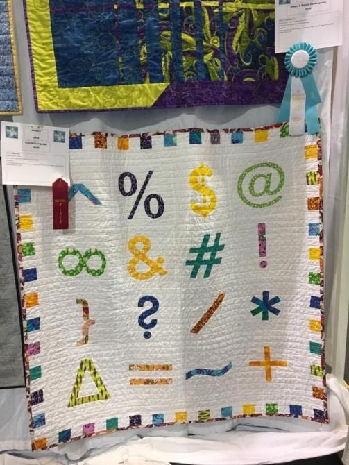 Modern Quilts, 2nd Place